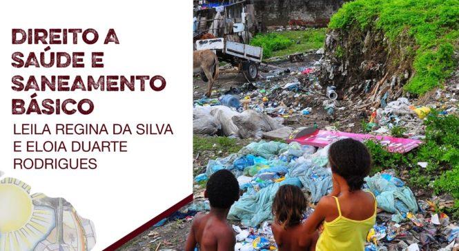 Direito a Saúde e saneamento básico – VER/JULGAR