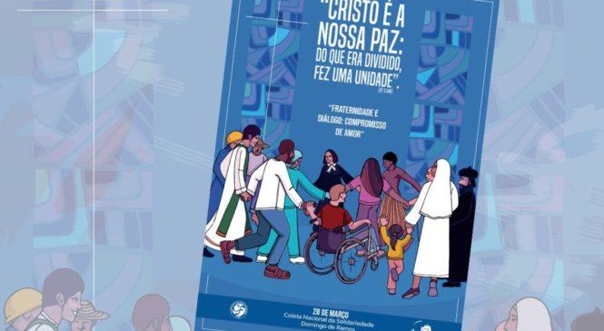 """Escolhido o cartaz da Campanha da Fraternidade Ecumênica de 2021: """"Fraternidade e diálogo: compromisso de amor"""""""
