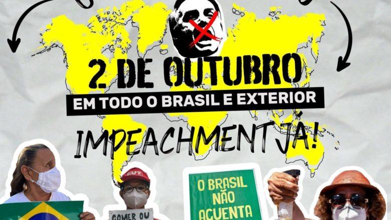 NOTA PÚBLICA – Comissão Brasileira de Justiça e Paz