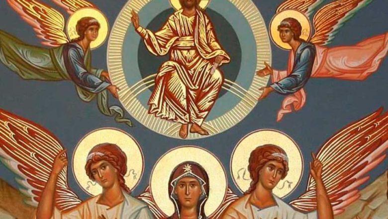 Reflexões da Palavra   Festa da Ascensão do Senhor – Ano B